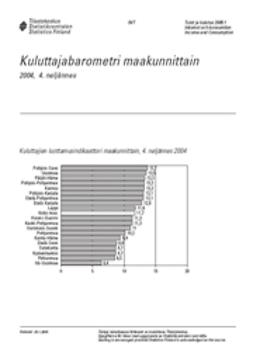 Suomen virallinen tilasto, Tilastokeskus - Kuluttajabarometri maakunnittain 2004, 4 neljännes, e-kirja