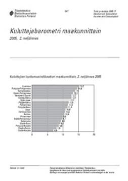 Suomen virallinen tilasto, Tilastokeskus - Kuluttajabarometri maakunnittain 2005, 2. neljännes, e-kirja