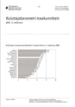Kuluttajabarometri maakunnittain 2005, 3. neljännes