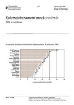 Taloudelliset olot, Tilastokeskus - Kuluttajabarometri maakunnittain 2005, 4. neljännes, e-kirja