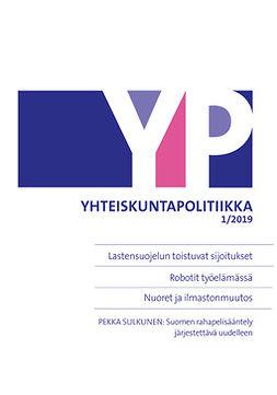 - Yhteiskuntapolitiikka 1/2019, e-kirja