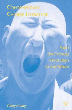 Huang, Yibing - Contemporary Chinese Literature, e-kirja