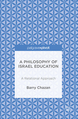 Chazan, Barry - A Philosophy of Israel Education, e-kirja