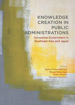 Matsunaga, Masaei - Knowledge Creation in Public Administrations, ebook