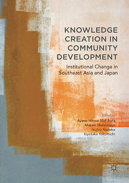 Matsunaga, Masaei - Knowledge Creation in Community Development, ebook
