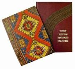 Кукуллу, Амалдан - Истории мудрого странника; Книга 2, ebook