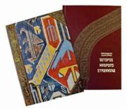 Кукуллу, Амалдан - Легенды народного сказителя; Книга 3, ebook