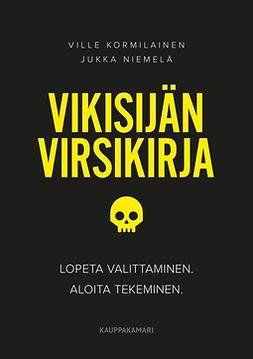 Kormilainen, Ville - Vikisijän virsikirja, e-kirja