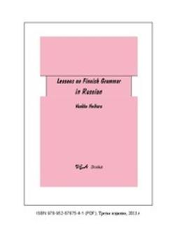 Heikura, Vuokko - Lessons on Finnish Grammar in Russian, ebook