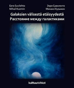 Suvilehto, Eero - Galaksien välisestä etäisyydestä, e-kirja