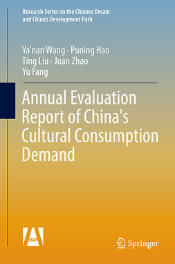 Fang, Yu - Annual Evaluation Report of China's Cultural Consumption Demand, ebook