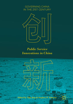 Jing, Yijia - Public Service Innovations in China, e-kirja