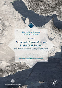 Balushi, Yousuf Al - Economic Diversification in the Gulf Region, Volume I, ebook