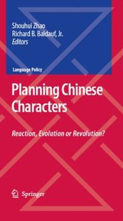 Baldauf, Richard B. - Planning Chinese Characters, e-bok