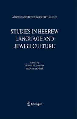 Baasten, Martin F. J. - Studies in Hebrew Literature and Jewish Culture, ebook