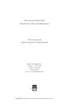 Coulter, David L. - Why Do We Educate: Renewing the Conversation, ebook
