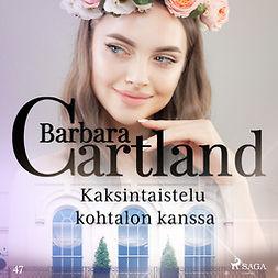 Cartland, Barbara - Kaksintaistelu kohtalon kanssa, äänikirja