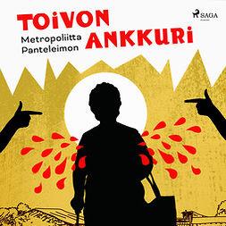 Pajunen, Jarkko - Toivon ankkuri, äänikirja