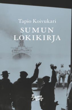 Koivukari, Tapio - Sumun lokikirja, ebook