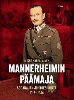 Karjalainen, Mikko - Mannerheimin päämaja: Sodanajan johtoesikunta 1918-1944, e-kirja