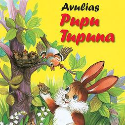 Koskimies, Pirkko - Avulias Pupu Tupuna, äänikirja