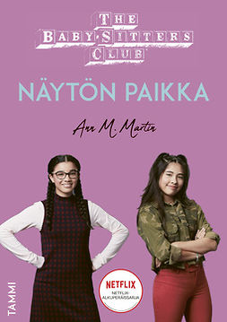 Martin, Ann M. - The Baby-Sitters Club. Näytön paikka, Anne!, ebook