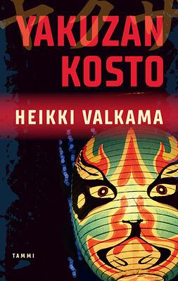 Valkama, Heikki - Yakuzan kosto, e-kirja