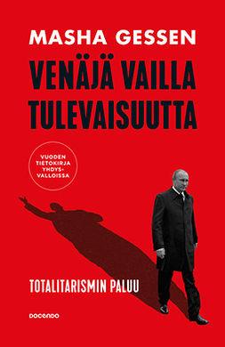 Gessen, Masha - Venäjä vailla tulevaisuutta: Totalitarismin paluu, e-kirja