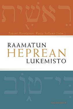 Harviainen, Tapani - Raamatun heprean lukemisto, e-kirja