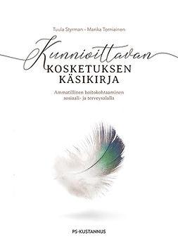 Styrman, Tuula - Kunnioittavan kosketuksen käsikirja: Ammatillinen hoitokohtaaminen sosiaali- ja terveysalalla, e-kirja