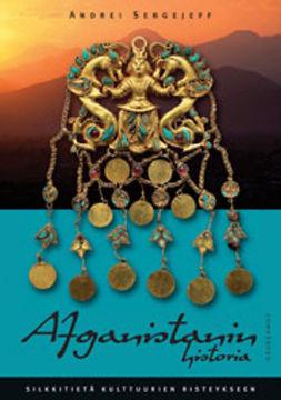 Sergejeff, Andrei - Afganistanin historia: Silkkitietä kulttuurien risteykseen, e-kirja