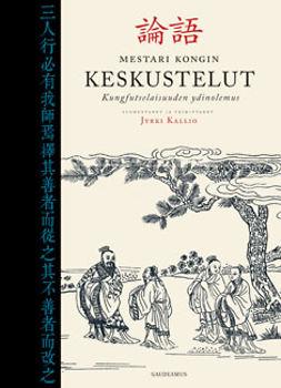 Kallio, Jyrki - Mestari Kongin keskustelut. Kungfutselaisuuden ydinolemus, ebook