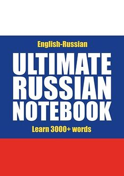 Muthugalage, Kristian - Ultimate Russian Notebook, ebook