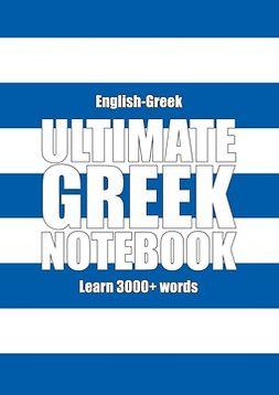 Muthugalage, Kristian - Ultimate Greek Notebook, ebook