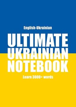 Muthugalage, Kristian - Ultimate Ukrainian Notebook, ebook