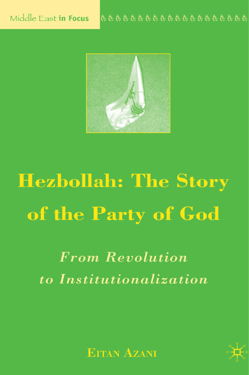 Azani, Eitan - Hezbollah: The Story of the Party of God, ebook