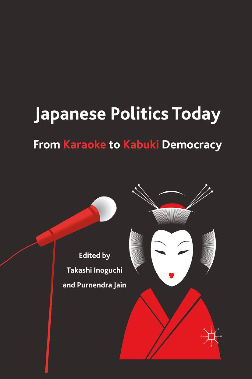 Inoguchi, Takashi - Japanese Politics Today, ebook