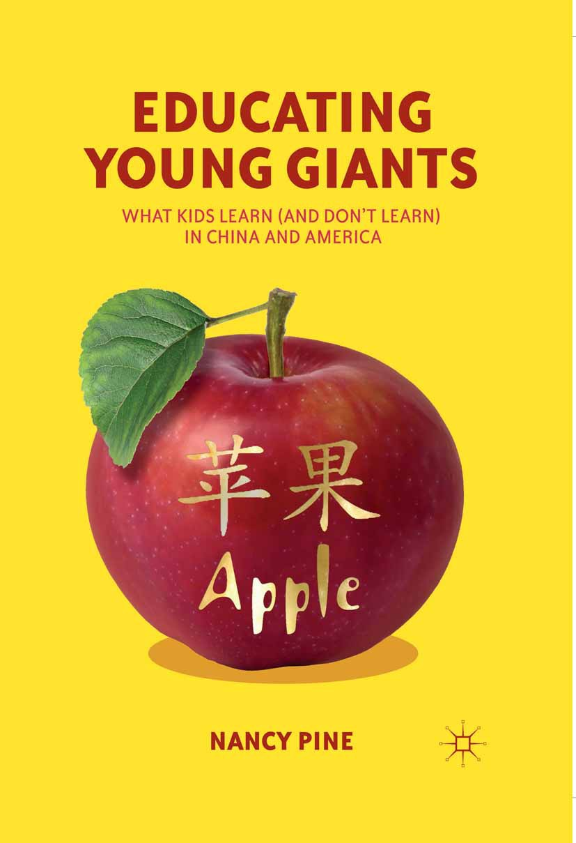 Pine, Nancy - Educating Young Giants, ebook