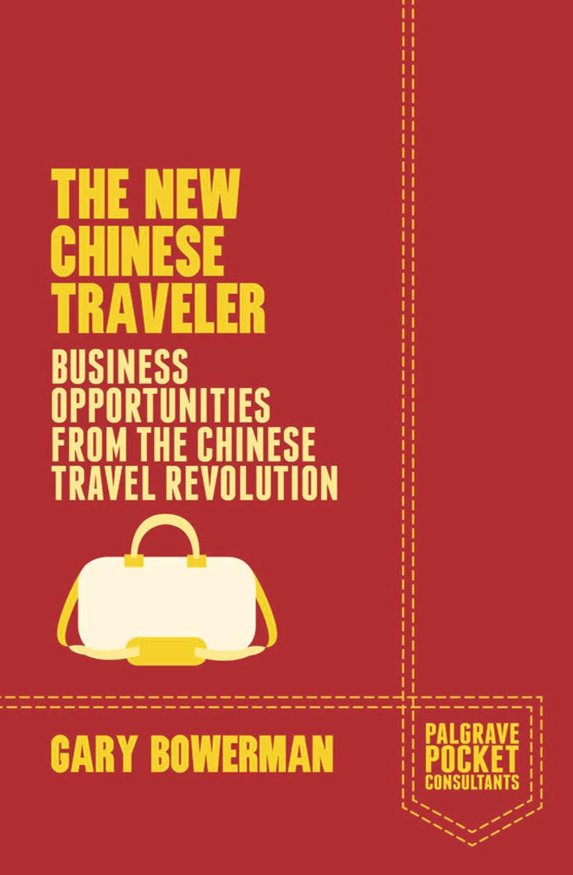 Bowerman, Gary - The New Chinese Traveler, ebook