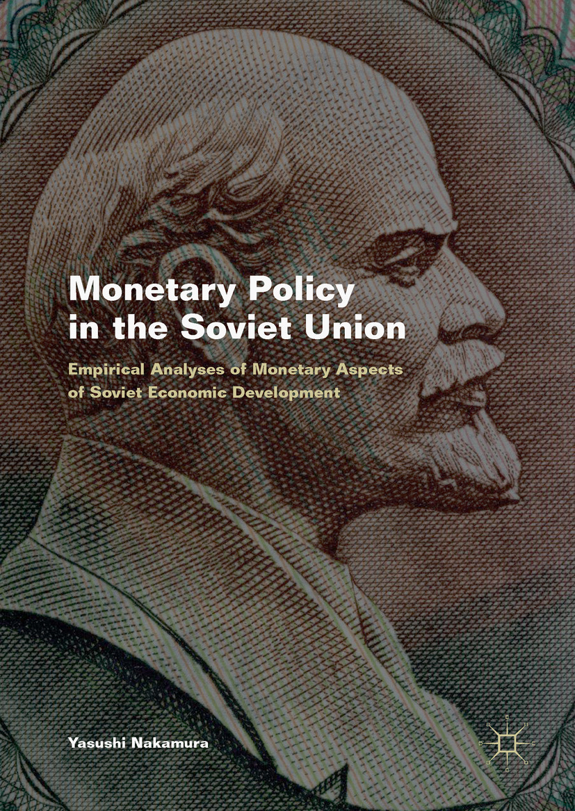 Nakamura, Yasushi - Monetary Policy in the Soviet Union, ebook
