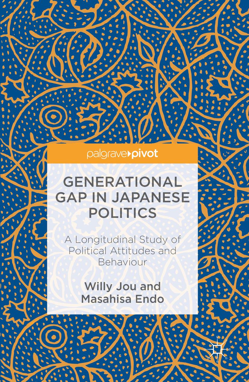 Endo, Masahisa - Generational Gap in Japanese Politics, ebook