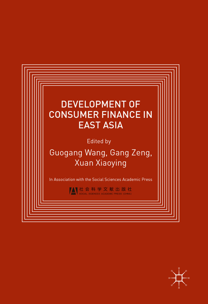 Wang, Guogang - Development of Consumer Finance in East Asia, ebook