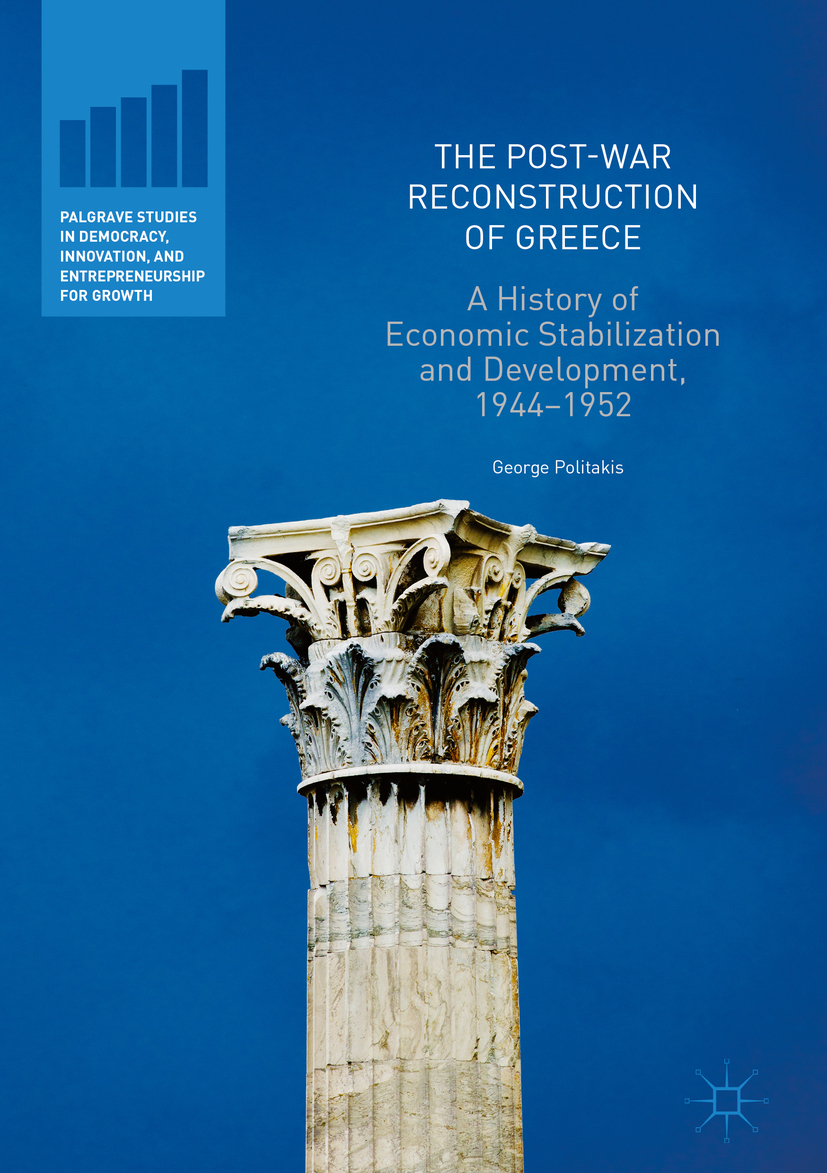 Politakis, George - The Post-War Reconstruction of Greece, ebook