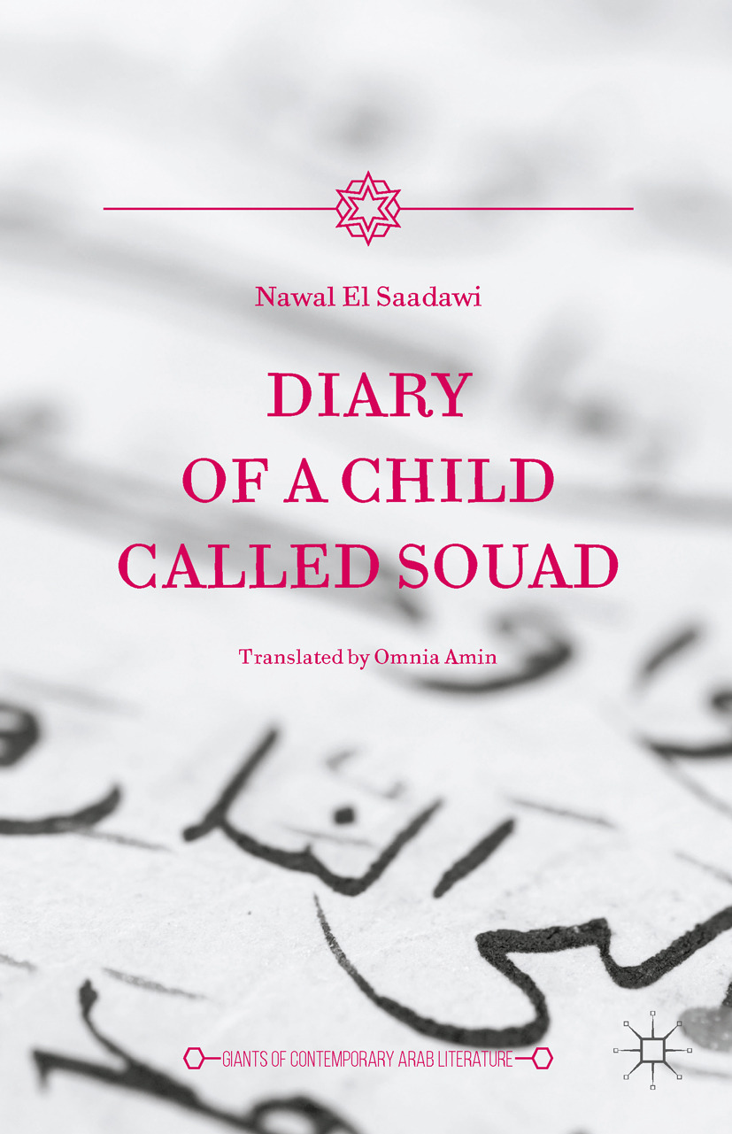 Saadawi, Nawal - Diary of a Child Called Souad, ebook