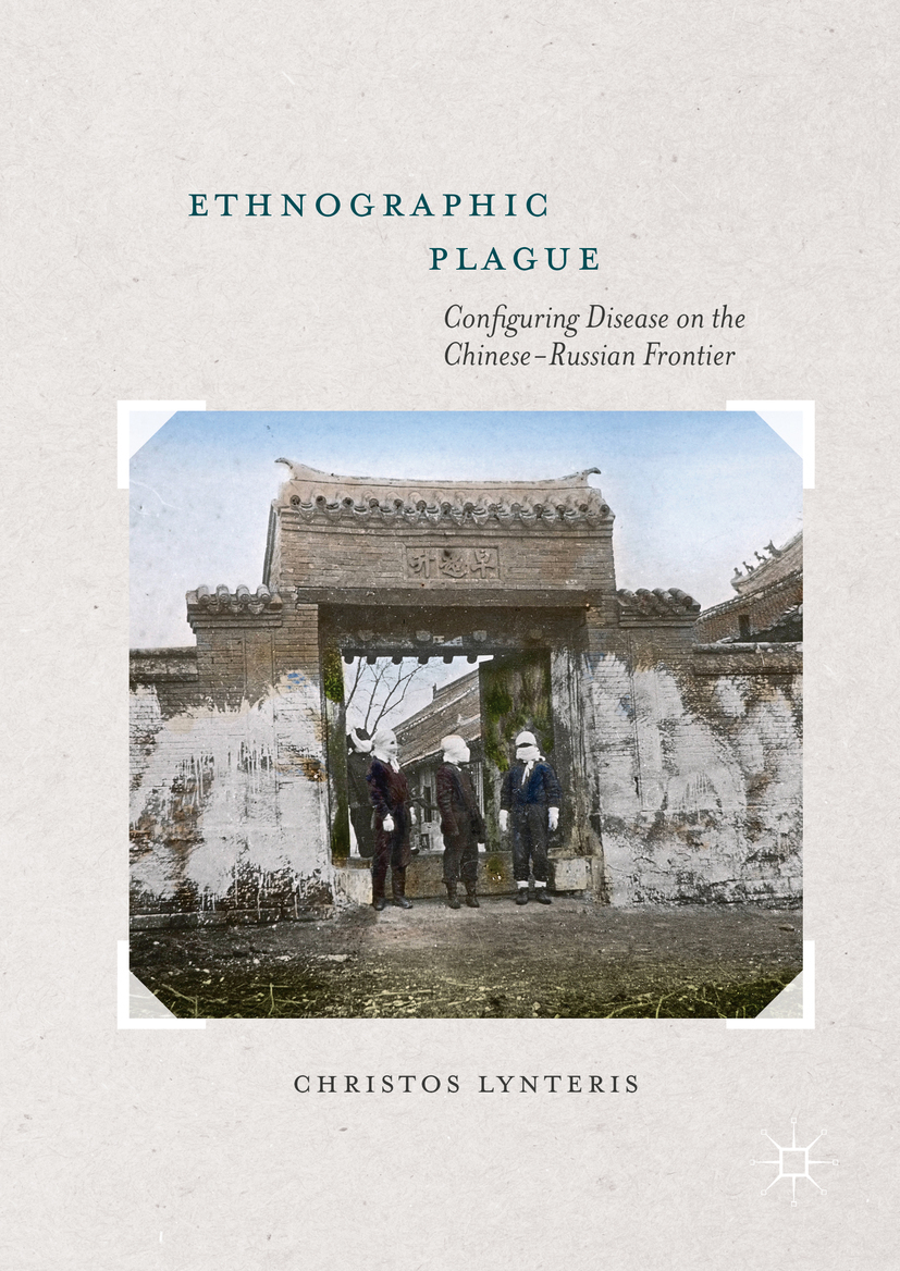 Lynteris, Christos - Ethnographic Plague, ebook