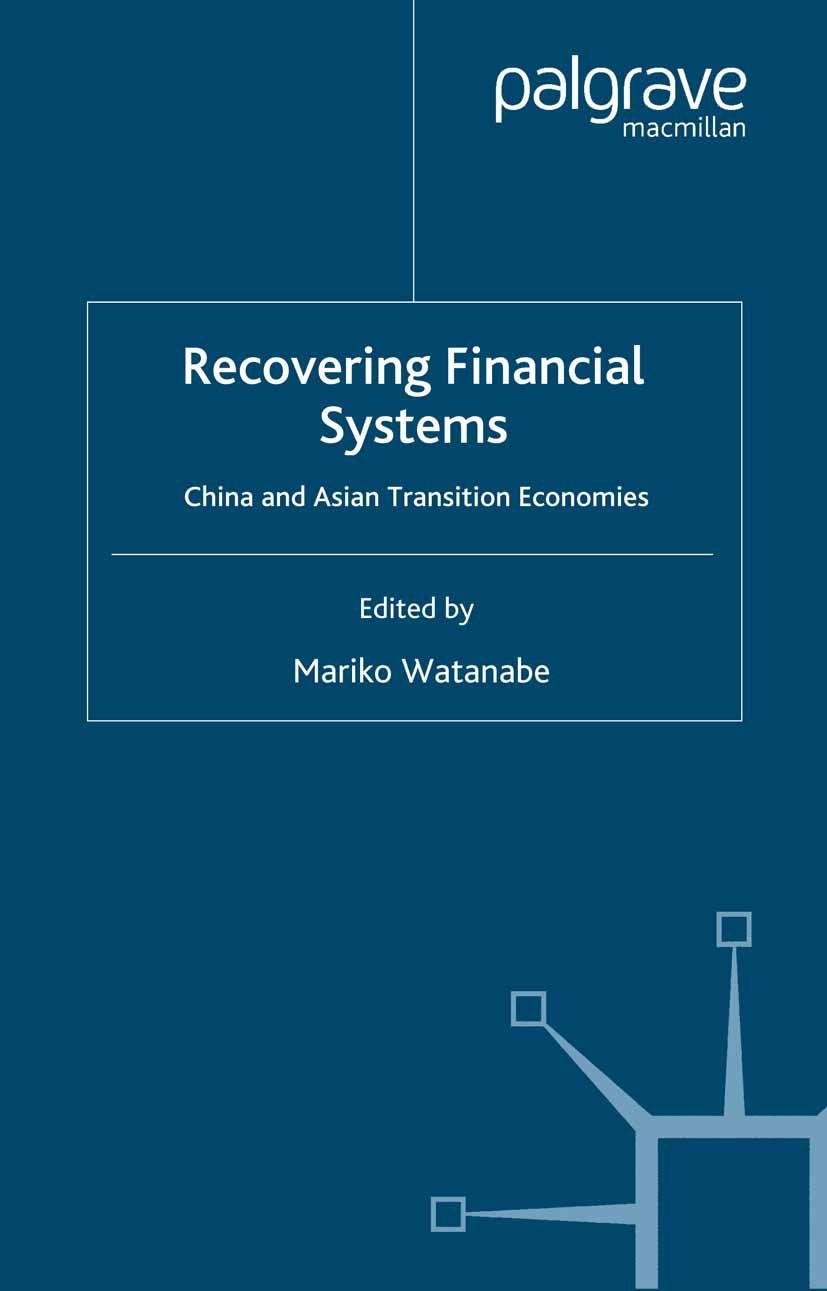 Watanabe, Mariko - Recovering Financial Systems, ebook