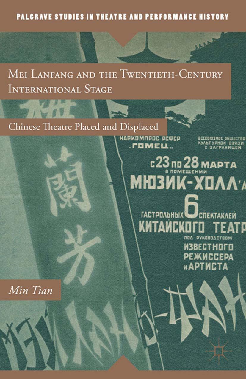 Tian, Min - Mei Lanfang and the Twentieth-Century International Stage, e-bok