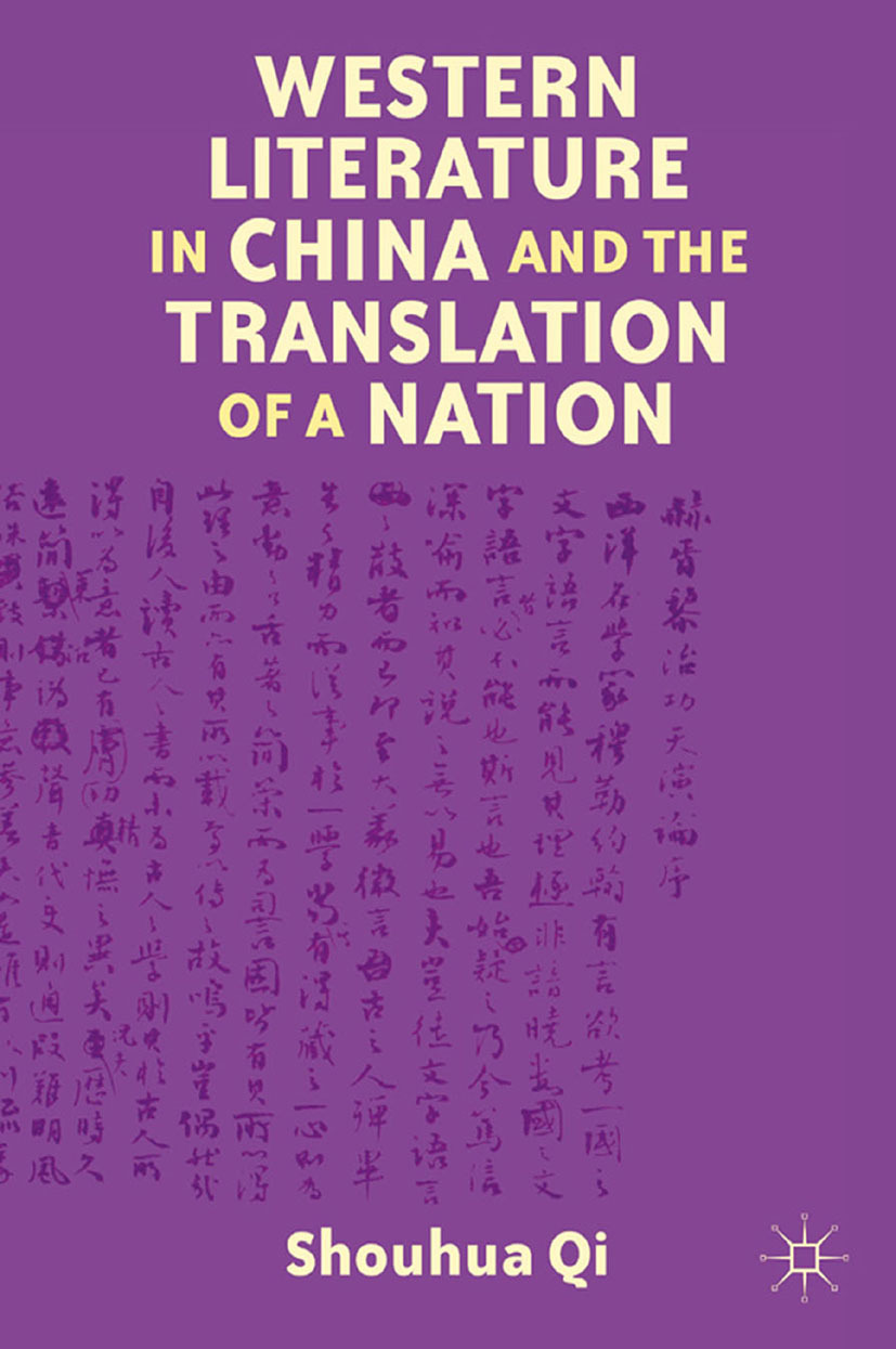 Qi, Shouhua - Western Literature in China and the Translation of a Nation, ebook
