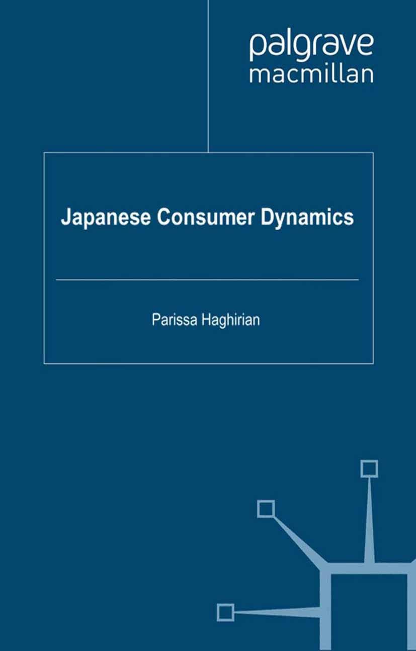 Haghirian, Parissa - Japanese Consumer Dynamics, ebook