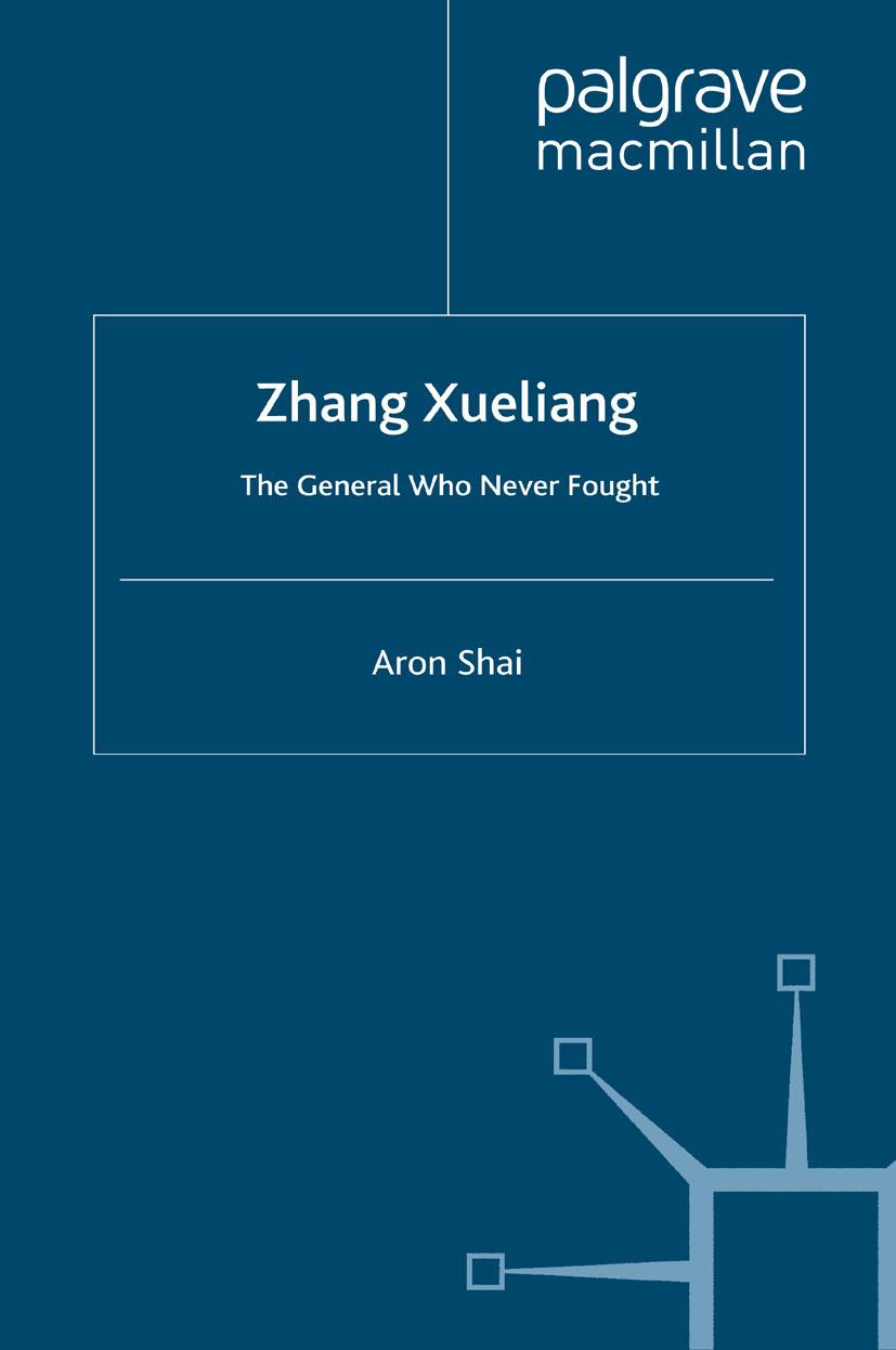Shai, Aron - Zhang Xueliang, ebook